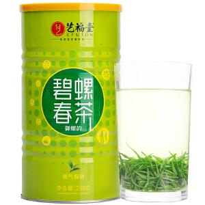 艺福堂茶叶 新茶春茶  明前一级碧螺春绿茶250克/罐
