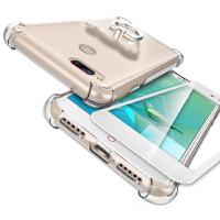 努比亚Z17mini手机壳+全屏膜+指环支架 z17mini手机壳透明气囊防摔软硅胶Z17mini保护套男女款全包边保