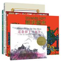 凯迪克金奖绘本:彩蛋树+鼓手霍夫+骑士与龙+这就是非洲+还能挤下一个人(全5册)