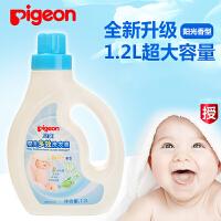 20181115053355483贝多效宝宝婴儿衣物洗衣液/清洗液 阳光香型1.2L MA55