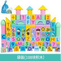 儿童积木玩具3-6周岁女孩宝宝1-2岁婴儿男孩木头拼装幼儿早教