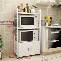 厨房置物架落地微波炉架带储物柜子4层烤箱架收纳整理架橱柜情人节礼物