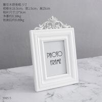 欧式相框摆台创意照片框桌面摆件床头柜电视柜服装店装饰品小摆设