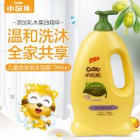 小浣熊儿童倍护洗发水沐浴露1080ML家庭装全家可用