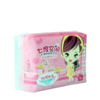 QSC6105 七度空间 少女系列 纯棉薄型 日用卫生巾5片245mm姨妈巾