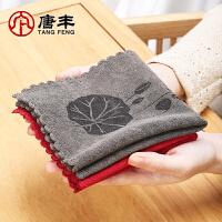 唐丰棉麻茶布茶巾吸水加厚家用桌布垫茶几抹布荷花泡茶布定制logo