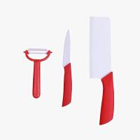 当当优品 陶瓷刀三件套 菜刀厨房刀具 红色塑料手柄