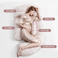 babycare孕妇枕头 托腹护腰侧睡卧怀孕神器多功能怀孕期必备u型枕