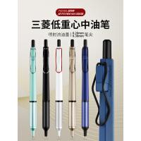 包邮日本UNI三菱圆珠笔SXN-1003低重心签字笔JETSTREAM EDGE金属杆油性超细中油笔学生办公商务中性笔0