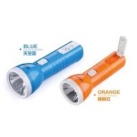 久量LED多功能充电式家用小手电筒 便携户外照明露营应急灯强光灯
