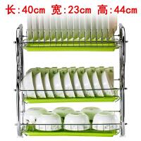 三层厨房置物架两层沥水碗碟架放碗筷沥水架碗架收纳架子碗盘用品 加厚3层【主架款】+3个绿盘 送安装工具