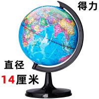 包�]得力地球�x3032直��14.2cm/360度旋�D/支架底座 小��W生用 世界地�D地理教�W模型 �k公室�[件3d立�w