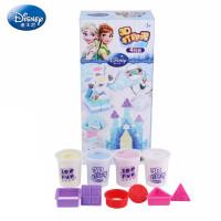 超轻3D打印泥儿童橡皮泥补充装4色彩泥套装儿童DIY玩具 冰雪奇缘3D打印泥补充装