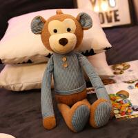 兔子毛绒玩具 网红玩具熊公仔狗狗布娃娃老鼠玩偶送女生生日礼物 45厘米