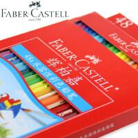 秘密花园填色 德国FABER-CASTELL辉柏嘉48色水溶彩铅 辉柏嘉48色水溶性彩色铅笔 12色 24色 36色