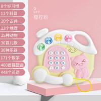 婴儿玩具电话仿真座机儿童音乐宝宝0-1-3岁女孩6-12个月男孩 粉色(升级1376内容)