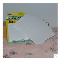电脑打印标签自粘性标签不干胶贴纸打印纸空白黏贴方便贴DL-09(12mm*24mm)每包480片白色无框