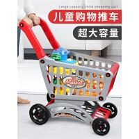 小孩过家家厨房收银台购物车玩具儿童小推车宝宝仿真超市手推车
