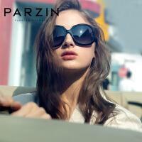 帕森太阳镜 女 时尚复古偏光镜 大框驾驶镜太阳眼镜潮墨镜女