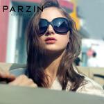 帕森 太阳镜 女 时尚复古偏光镜 大框驾驶镜太阳眼镜潮墨镜女