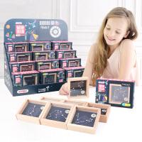 儿童魔方智力玩具智力魔珠模型解锁通关玩具12星座密语