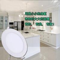 【好货】4/6寸洞led筒灯12W筒灯led开孔12公分9/10天花灯客厅嵌入式 白光3W 直径8.3 孔7.0-7.