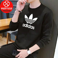 Adidas/阿迪达斯三叶草男装新款运动服休闲上衣宽松圆领卫衣时尚透气套头衫CW1235