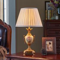 欧式台灯卧室床头灯奢华节能现代简约复古调光客厅书房台灯