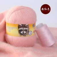 貂绒线 貂绒毛线6 6中粗手工编织围巾纯貂毛线宝宝羊绒线 粉红色 002