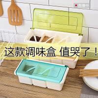 家用厨房塑料调料盒套装盐罐调味盒调味用品味精糖盐收纳盒佐料盒