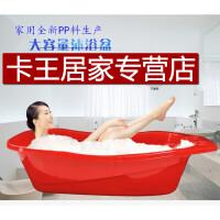 泡澡盆超大� 超大加厚�和�浴盆特大�洗澡盆塑料泡澡�L方盆沐浴盆/桶B