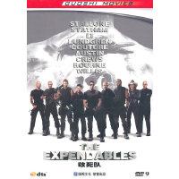 敢死队(DVD-9)