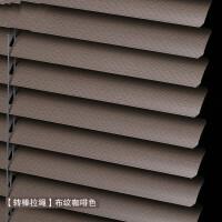 百叶窗帘卷帘铝合金 遮光阳办公室防水浴室卫生间厨房隔断定制定制 平方米