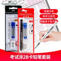 包邮德国辉柏嘉2B考试涂卡铅笔 答题活动铅笔 考试铅笔 电脑高考1327