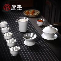 唐丰鎏银功夫茶具羊脂玉白瓷套装品茗杯家用三才盖碗组合