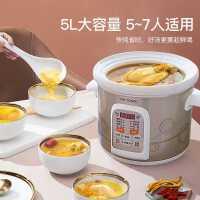 天际电砂锅炖锅家用陶瓷煲汤锅家用5L大容量煮粥神器电炖盅养生锅