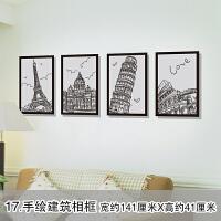 3D立体墙贴纸贴画墙画卧室房间装饰墙壁纸创意海报纸墙纸自粘壁画 特大