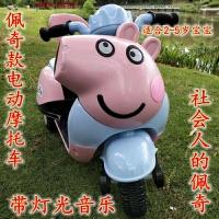 小猪佩奇儿童电动摩托车三轮车儿童电动车童车可坐大号电瓶车 图片颜色带音乐+灯光+礼品