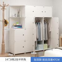 衣柜简易租房卧室经济型组装仿实木宿舍小型单人塑料拼装布收纳柜 6门以上 组装