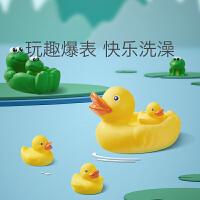 babycare儿童洗澡玩具宝宝游泳玩戏水男女孩宝宝沐浴玩具花洒室内