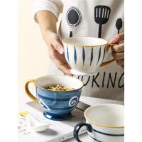日式早餐杯陶瓷�R克杯大容量��片杯大�水杯牛奶杯咖啡杯燕��杯子