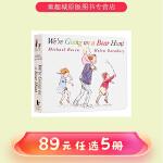 廖彩杏英文原版绘本0 3 6岁 We're Going on a Bear Hunt 我们要去捉狗熊 纸板书 常青藤爸