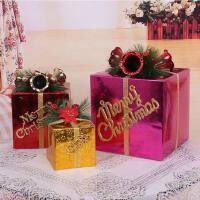 圣诞节礼盒包装盒 圣诞节用品 圣诞节礼品盒大号橱窗装饰品