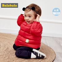 【3.5折价:115.47】巴拉巴拉宝宝羽绒服童装女童保暖外套男童宝宝衣服新款时尚潮