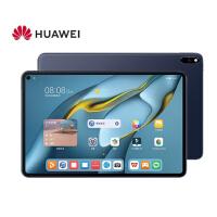 华为HUAWEI MatePad Pro 12.6英寸2021款鸿蒙HarmonyOS 麒麟9000E OLED全面屏平
