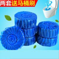 清香型洁厕灵蓝泡泡马桶清洁剂洁厕宝洁厕剂洗卫生间尿垢厕所除臭抖音