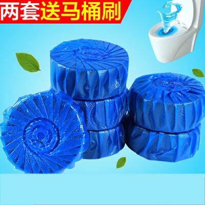 清香型洁厕灵蓝泡泡马桶清洁剂洁厕宝洁厕剂洗卫生间尿垢厕所除臭抖音 本店数据均属于一些厂家实验,仅供参考,具体以实物为准。