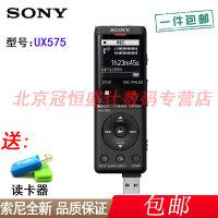 【送读卡器+包邮】索尼录音笔 ICD-UX575F 16G 直插式数码录音棒 专业高清远距降噪录音 会议学习MP3播放