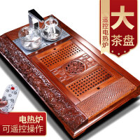 唐丰花梨木茶盘实木茶台家用浮雕茶船整块茶托大号茶室遥控电热炉