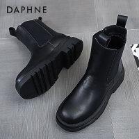 达芙妮切尔西马丁靴女2020秋冬新款弹力口烟筒靴厚底增高瘦瘦靴